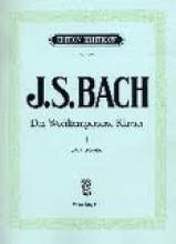 Bach, J.S. : Il Clavicembalo ben temperato, vol. I per Pianoforte (Mugellini)