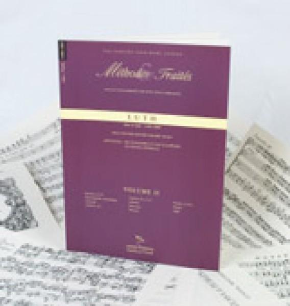 AA.VV. : Liuto, Francia 1600-1800.  Metodi e Trattati, vol. II. Facsimile