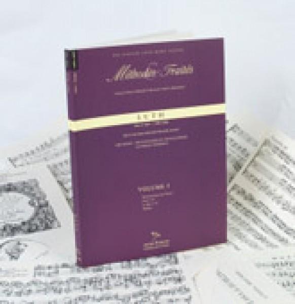AA.VV. : Liuto, Francia 1600-1800.  Metodi e Trattati, vol. I. Facsimile