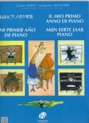 Hervé, Ch. - Pouillard, J. : Il mio primo anno di Piano