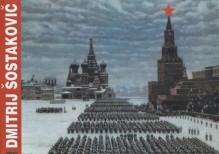 AA.VV. : Dmitrij Shostakovich