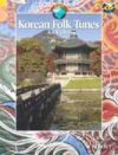 AA.VV. : Korean Folk Tunes. 20 Traditional Pieces for Violin, edition with CD (Kunihiko)