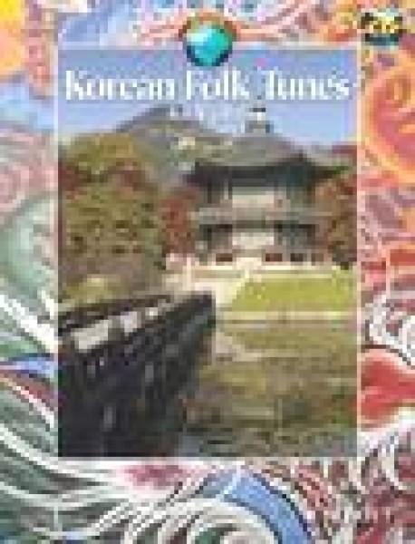 AA.VV. : Korean Folk Tunes. 20 Traditional Pieces for Violin, edition with CD (Kunihiko)