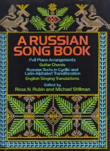 AA.VV. : A Russian Song Book