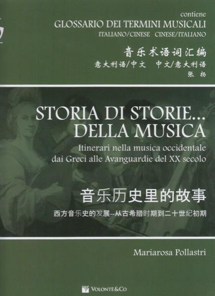 Pollastri, Mariarosa : Storia di storie... della Musica