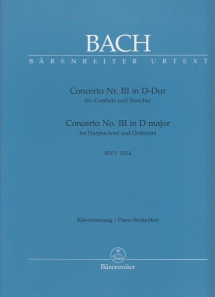 Bach, Johann Sebastian : Concerto III BWV 1054 per Clavicembalo e Orchestra, riduzione per 2 Clavicembali. Urtext