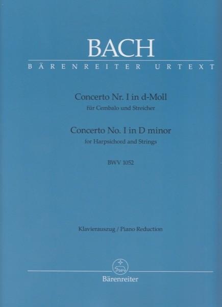 Bach, J.S. : Concerto I BWV 1052 per Clavicembalo e Orchestra, riduzione per 2 Clavicembali. Urtext
