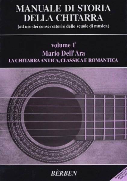 AA.VV. : Manuale di storia della chitarra, volume 1: la chitarra antica, classica e romantica