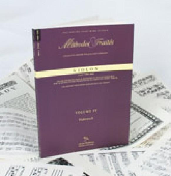 AA.VV. : Violino, Francia 1800-1860. Metodi e Trattati, vol. IV. Facsimile